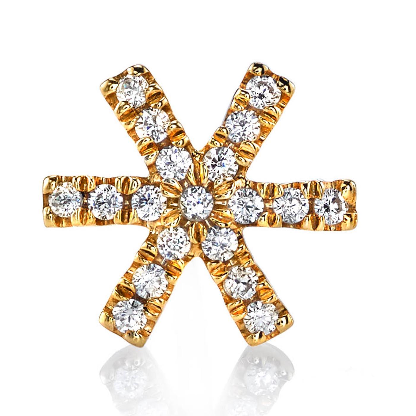 Diamond Earrings - Studs Style #: MARS-26678